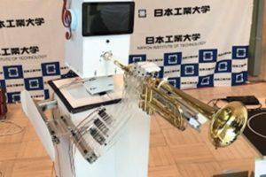 トランペット演奏ロボット