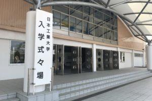 ロボティクス学科1期生の入学式が行われました。