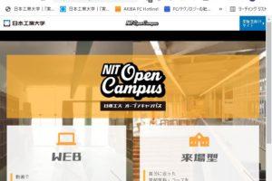2021年7月10日にオープンキャンパスを実施